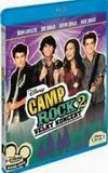 Camp Rock 2: Velk� koncert (Blu-ray)