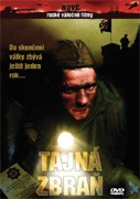 Tajn� zbra� (DVD) - zv�t�it obr�zek