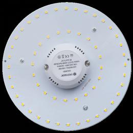 Greenlux LED MODUL 15W-NW, GXLM001